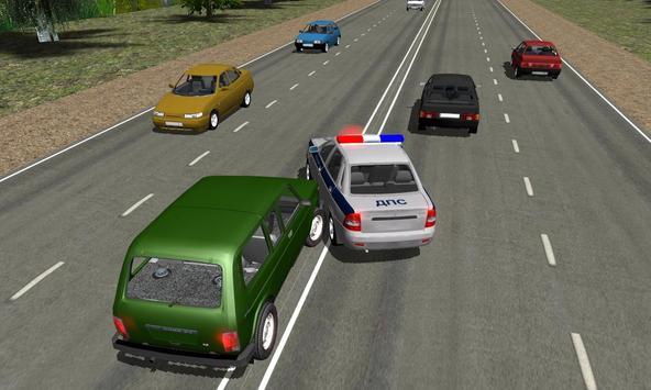 Симулятор русского гаишника 3D скриншот 2