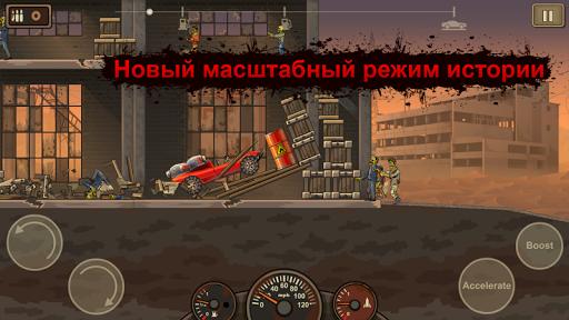 Earn to Die 2 скриншот 2