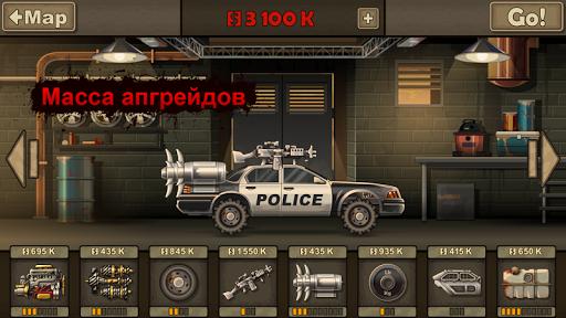 Earn to Die 2 скриншот 4