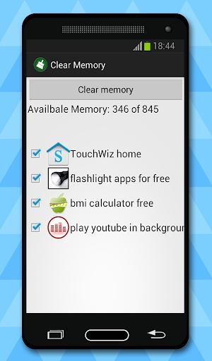 Очиститель памяти скриншот 1