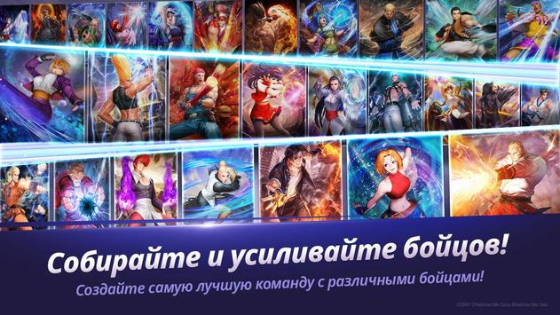 The King of Fighters ALLSTAR скриншот 1