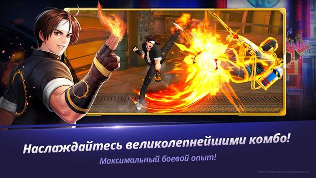 The King of Fighters ALLSTAR скриншот 2