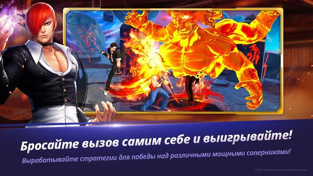 The King of Fighters ALLSTAR скриншот 3