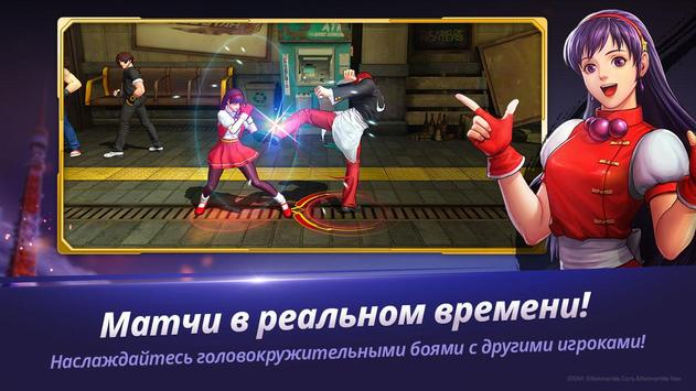 The King of Fighters ALLSTAR скриншот 4
