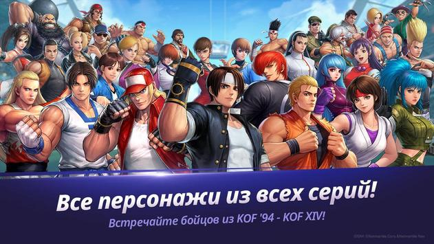 The King of Fighters ALLSTAR скриншот 5