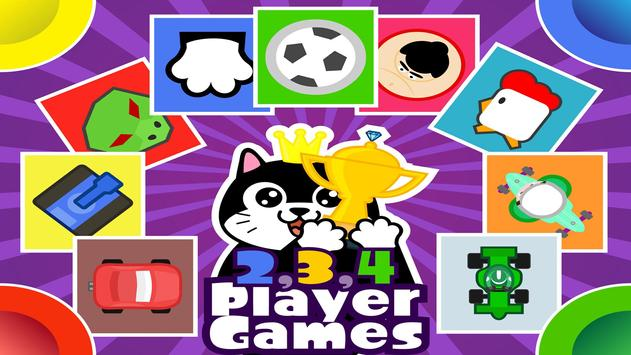 Игры на двоих троих 4 игрока - змея, танки, футбол скриншот 1