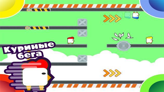 Игры на двоих троих 4 игрока - змея, танки, футбол скриншот 2