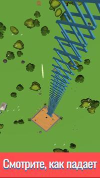 Drop & Smash скриншот 2