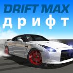 Drift Max дрифт