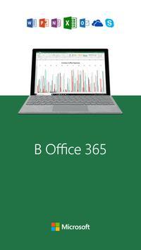 Microsoft Excel скриншот 5
