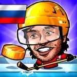 🏒 паппет хоккей с шайбой: голова пруда 🏆