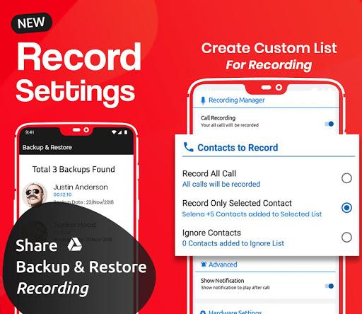 Automatic Call Recorder скриншот 4