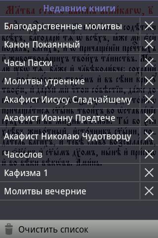 Библиотека ЦС (вер.2) скриншот 5