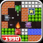 танки 1990 - Танчики - Tank (12+)