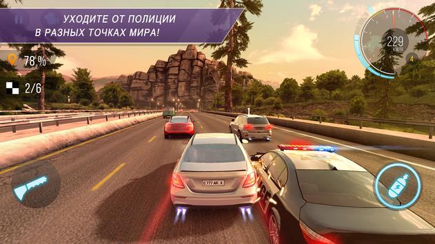 CarX Highway Racing скриншот 1