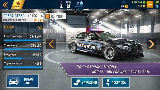 CarX Highway Racing скриншот 2