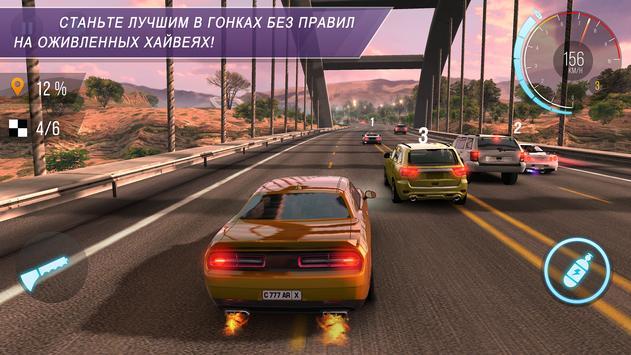 CarX Highway Racing скриншот 3