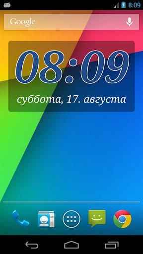 Виджет DIGI Clock скриншот 2