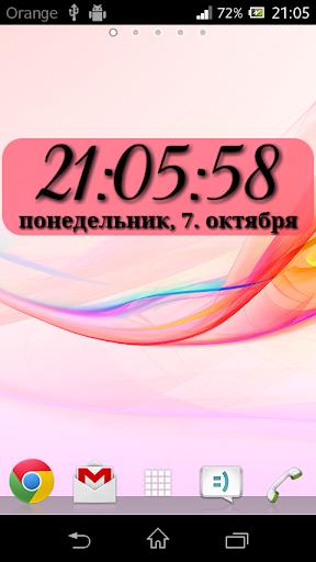 Виджет DIGI Clock скриншот 3