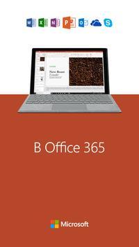 Microsoft PowerPoint скриншот 5