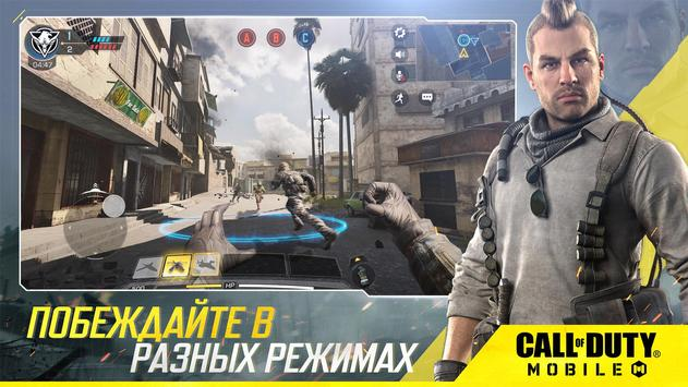Call of Duty Mobile скриншот 2