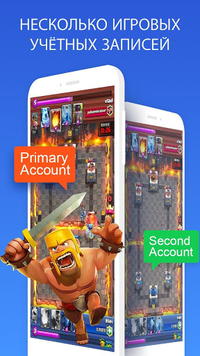 Clone App скриншот 3