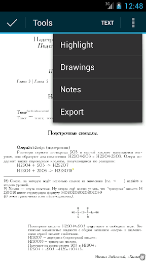 EBookDroid - PDF & DJVU Reader скриншот 5