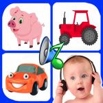 Звуки для малышей: животные, машины. Плача и смеха