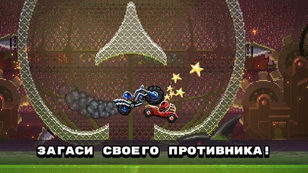 Drive Ahead скриншот 5