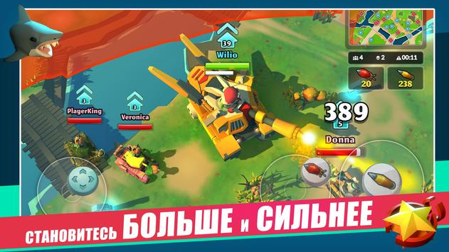 PvPets: Tank Battle Royale скриншот 2