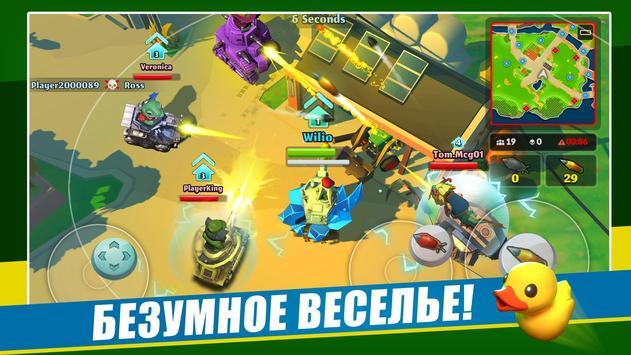 PvPets: Tank Battle Royale скриншот 3