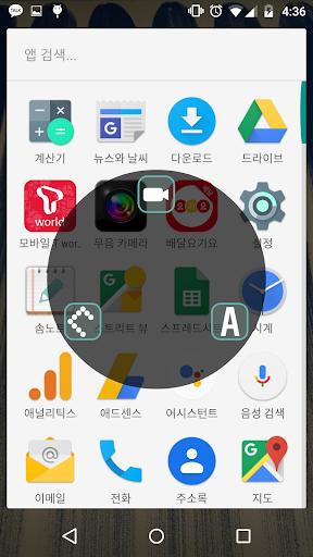 Easy Touch - Auto Clicker скриншот 3