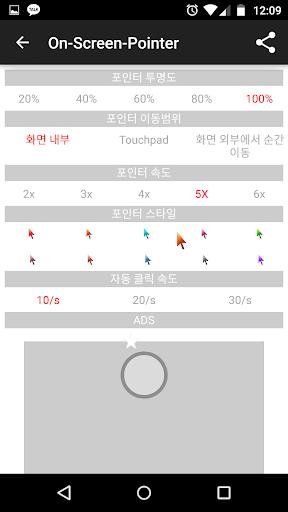 Easy Touch - Auto Clicker скриншот 4