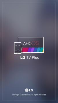 LG TV Plus скриншот 1