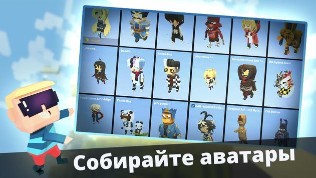 KoGaMa скриншот 3