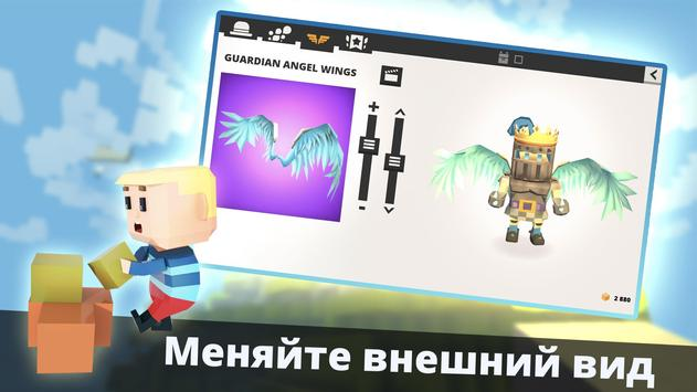 KoGaMa скриншот 4