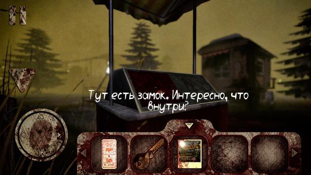Death Park скриншот 2