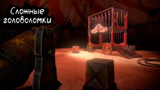 Death Park скриншот 3