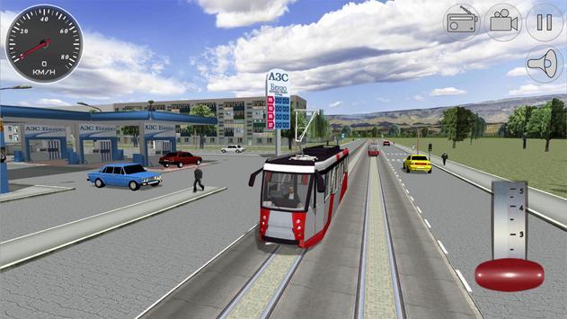 Симулятор трамвая 3D - 2018 скриншот 1
