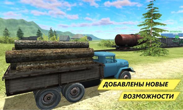 SovietCar скриншот 3