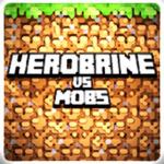 Herobrine vs Mobs МайнКрафт