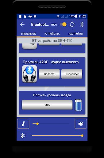 Bluetooth Audio Widget Battery FREE скриншот 3