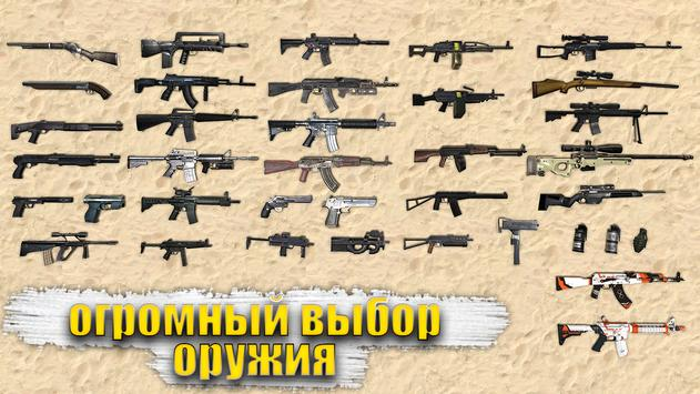 Special Forces Group 2 скриншот 2