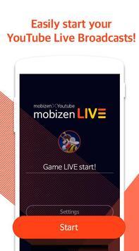 Mobizen скриншот 4