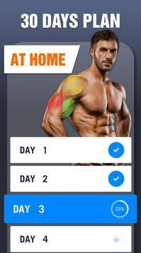 Тренировки для рук скриншот 3