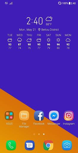ASUS Weather скриншот 4