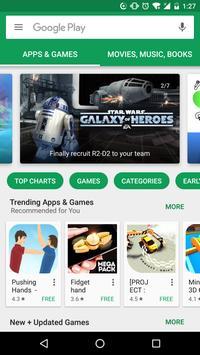Google Play Store скриншот 1