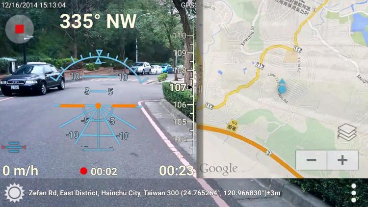3D Compass+ скриншот 2