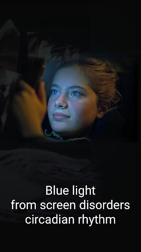 Фильтр Синего Света скриншот 1