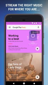 Google Play Музыка скриншот 1